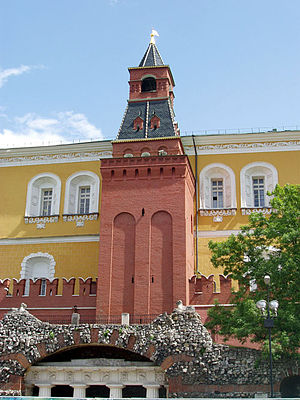 Srednyaya Arsenalnaya Tower-1.jpg, автор: Russavia
