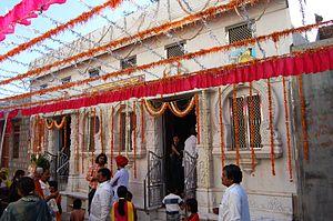 Jalore - Shri Munisuvrata-Nemi-Parshva Jinalaya, Santhu, Jalore
