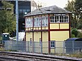 St. Albans South signal box - geograph.org.uk - 1039573.jpg