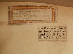 St James Bramley John 3.5 and Psalm 26.6 (2).jpg