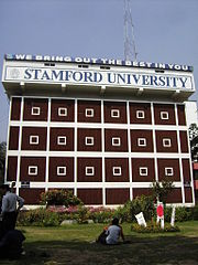 Stamford University Bangladesh Wikipedia