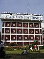 Stamford University.JPG