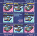 Stamp-russia2013-history-of-automobile-production-russia-monaco-block.png