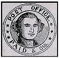 Stamp USA, MILLBURY Mass.jpg