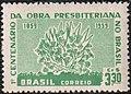 Stamp of Brazil - 1959 - Colnect 207876 - 1 - Burning Bush.jpeg