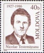 Stamp of Moldova md440.jpg
