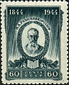 Stamp of USSR 0920.jpg