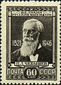 Stamp of USSR 1047.jpg