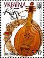 Stamp of Ukraine s1375.jpg