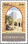 Stamps of Azerbaijan, 1999-552.jpg