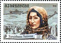 Stamps of Azerbaijan, 2014-1187.jpg