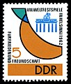 Stamps of Germany (DDR) 1962, MiNr 0901.jpg