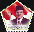 Stamps of Indonesia, 032-05.jpg