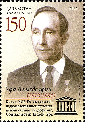 Stamps of Kazakhstan, 2012-09.jpg