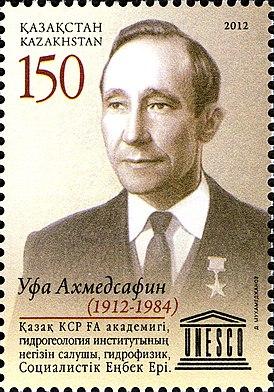 Stamps of Kazakhstan, 2012-09.jpg