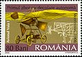 Stamps of Romania, 2006-026.jpg