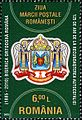 Stamps of Romania, 2010-46.jpg