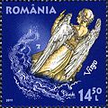 Stamps of Romania, 2011-41.jpg