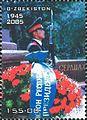 Stamps of Uzbekistan, 2005-09.jpg