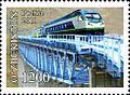 Stamps of Uzbekistan, 2011-52.jpg