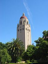 Stanford University, one of many renowned private universities in the U.S.