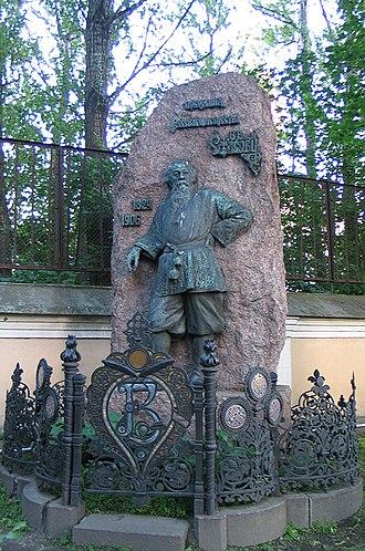 Vladimir Stasov - Vladimir Stasov's grave in the cemetery of Alexander Nevsky Lavra