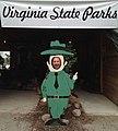 State Fair Ranger (8046881482).jpg