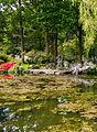 Stenen object aan overkant van het water. Locatie, Chinese tuin Het Verborgen Rijk van Ming in de Hortus Haren 01.jpg