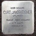 Stolperstein Bachstelzenweg 16 (Dahle) Curt Jakob Eisner.jpg