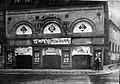 Strasbourg cinéma Union Theater (UT) 1937.jpg