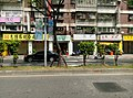 Street in Sanchong District 35.jpg