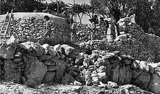 Suba, Jerusalem - Image: Suba i