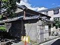 Suehiro-Yu (Urayasu).jpg