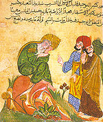 An Arabic manuscript from the 13th century depicting Socrates (Soqrāt) in discussion with his pupils.