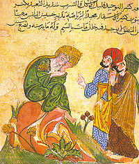 Greek contributions to Islamic world - Wikipedia a7e0d714972