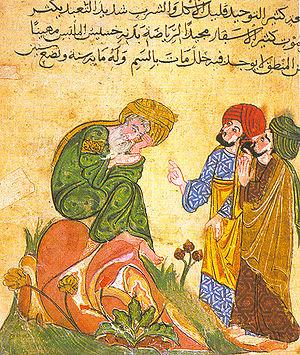 An Arabic manuscript from the 13th century dep...