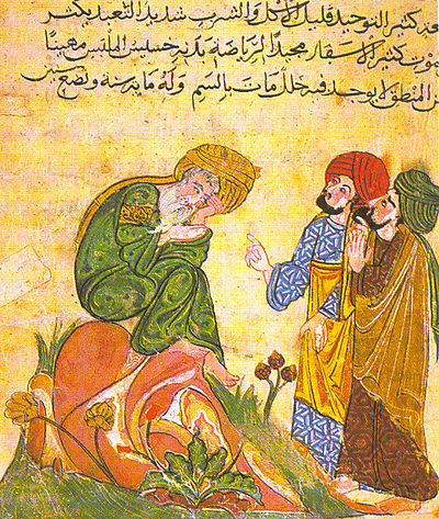 An Arabic manuscript from the 13th century depicting Socrates (Soqrat) in discussion with his pupils Sughrat.jpg