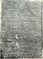 Sukhothai Inscription 1, side 2.jpg