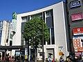 Sumitomo Mitsui Banking Corporation Koiwa Branch.jpg