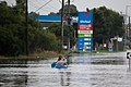 Summer flooding in Narre Warren, Victoria.jpg