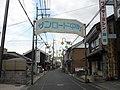 Sun Road Nakamachi.jpg
