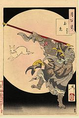 Jade rabbit and monkey dramatically framed against an enormous moon tinged with pink