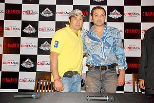 Bobby Deol - Sunny Deol and Bobby Deol visit Cinemax theatre at Eternity Mall Thane to promote Chamku