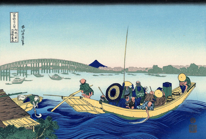 Sunset across the Ryogoku bridge from the bank of the Sumida river at Onmaya-gashi