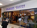 Sutton, Surrey, London - Esquires Coffee bar.JPG