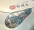 Suzuki 100th Anniversary logo.JPG