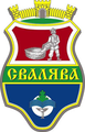 Svalyava gerb.png