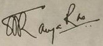 S. V. Ranga Rao - Image: Svr signature