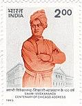 Swami Vivekananda 1993 timbro dell'India.jpg