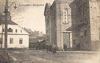 Synagoga Nomer Tamid 02.jpg